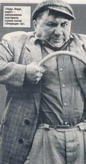 Герой войны, актер - Алексей Смирнов.