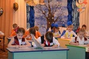 Муниципальный интеллектуальный конкурс старших дошкольников «Совёнок»