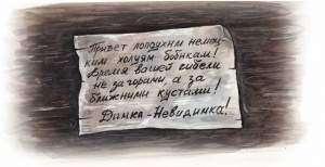 Алеша Голосевич. Покуда бьется сердце