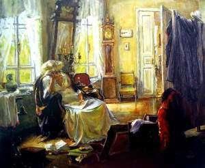 Поэт с Русской душой