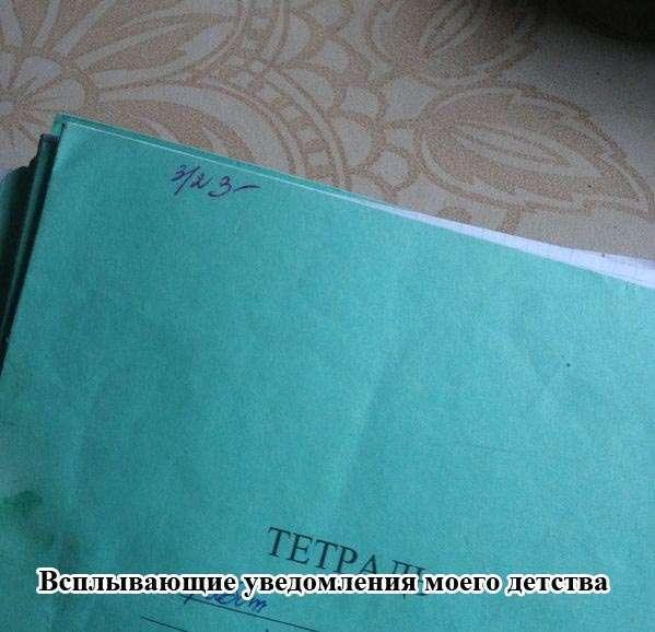 Підбірка прикольних фото №1075 (94 фото)