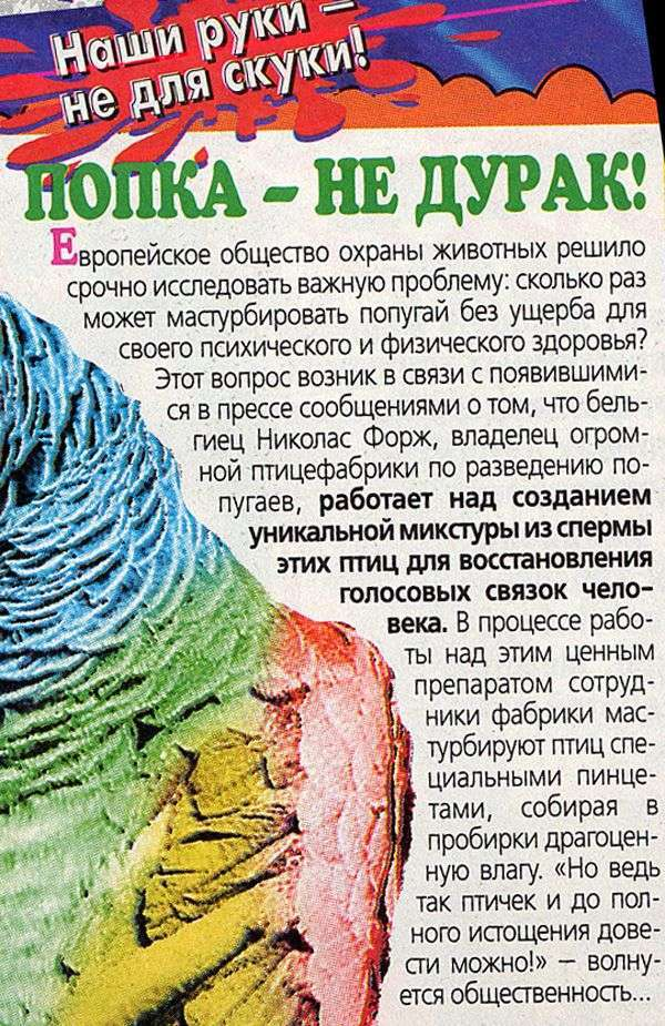 СНІД-ІНФО ЗА 1997-2007 (90 фото)