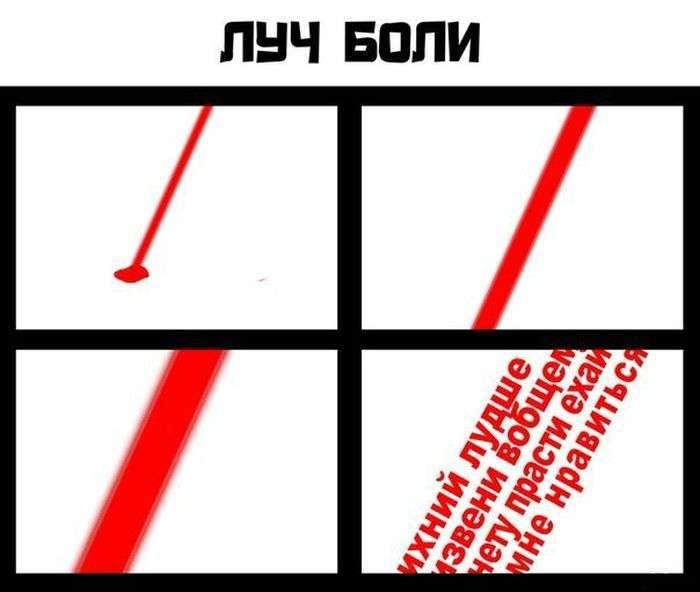 Підбірка прикольних фото №1184 (98 фото)