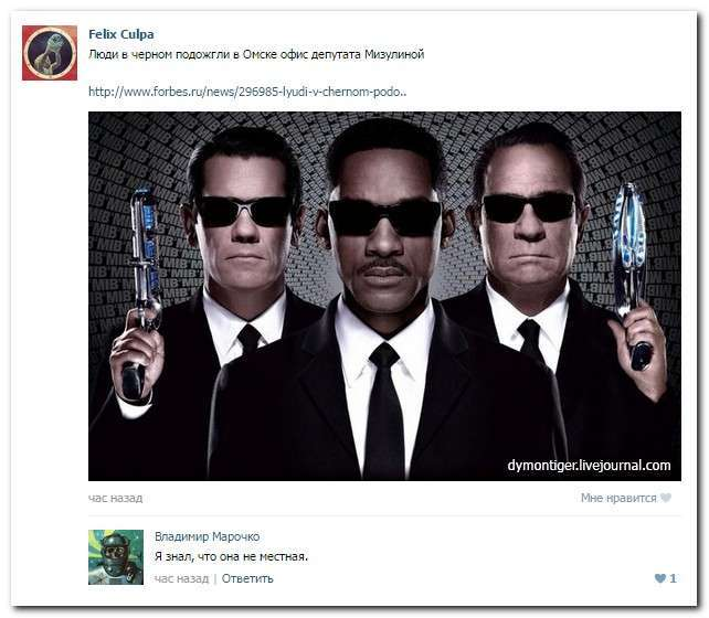 Смішні коментарі із соціальних мереж (21 фото)