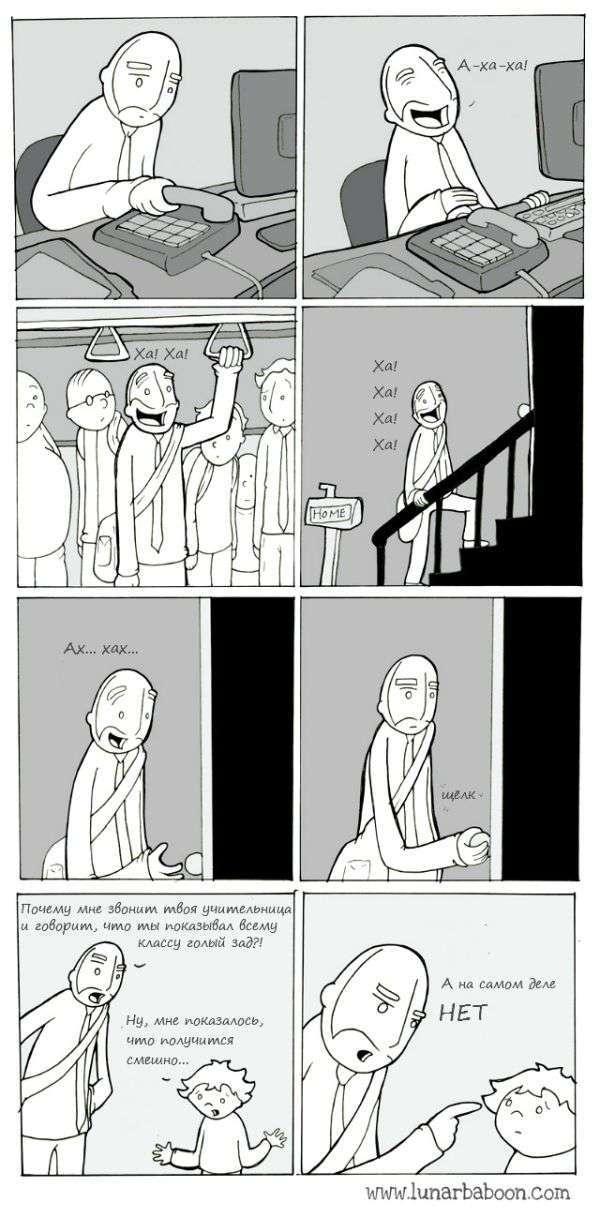 Веселі комікси про типовою сімейного життя (20 картинок)