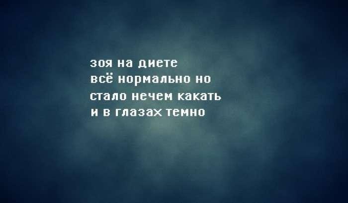 Чорний гумор у віршах (40 картинок)