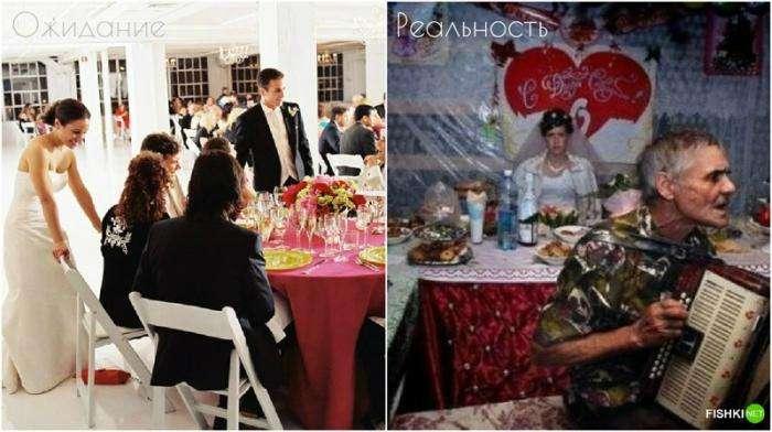 Весілля: очікування і реальність (14 фото)