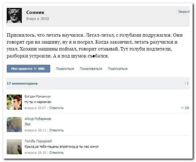 Смішні коментарі із соціальних мереж (22 фото)