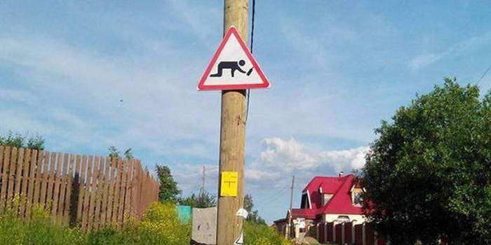 Фото, які можливо було зробити тільки в Росії (39 фото)
