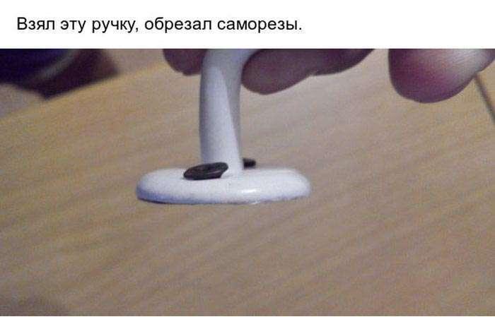 Відмінний розіграш тещі (8 фото)