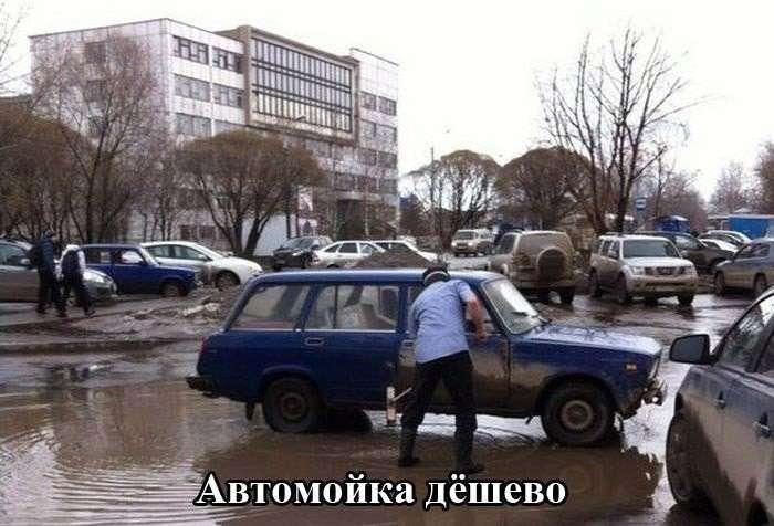 Автоприколы (31 фото)