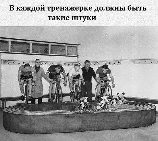 Підбірка прикольних фото №1215 (92 фото)