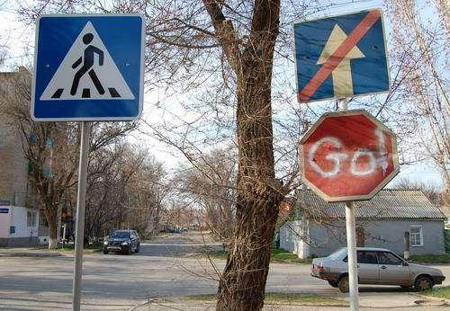 Тільки в Росії (25 фото)