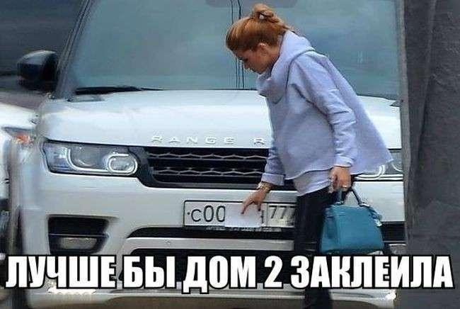 Автоприколы (24 фото)
