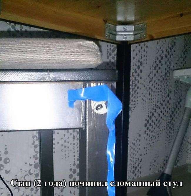 Підбірка прикольних фото №1227 (60 фото)