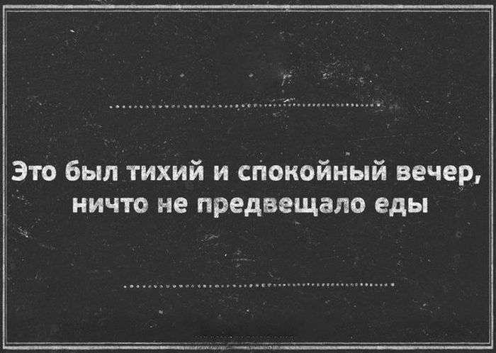 Підбірка прикольних фото №1232 (60 фото)